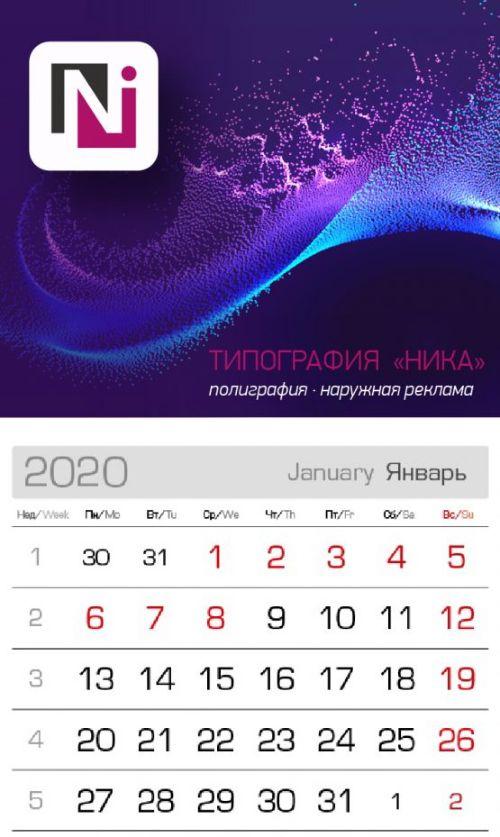 календарь-магнит 60 х 100 мм