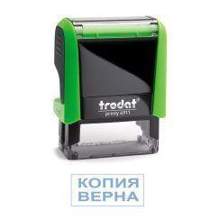 Автоматическая оснастка печати