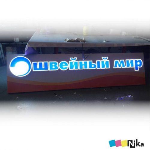 Монтаж рекламы-03