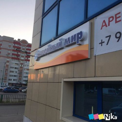 Монтаж рекламы-04