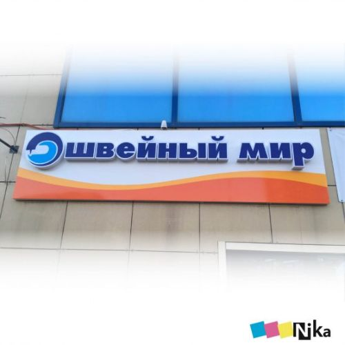 Монтаж рекламы-05