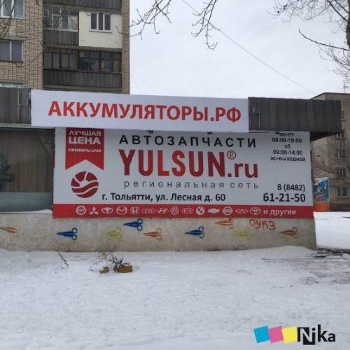 Монтаж рекламы-10