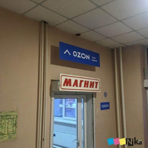 Монтаж-03