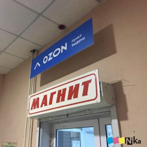 Монтаж-05