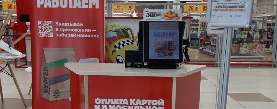 Наружная реклама-03