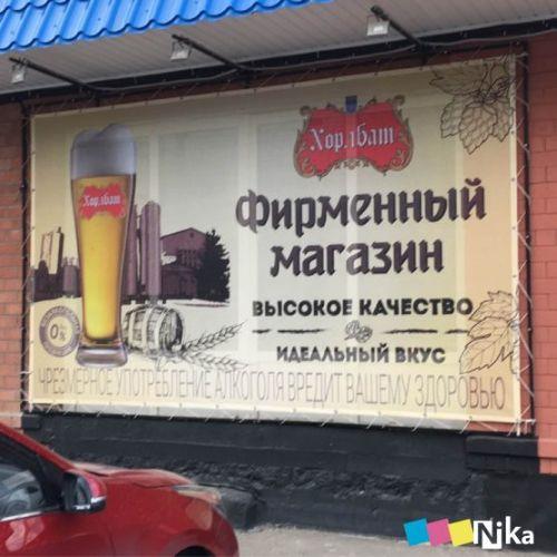 Наружная реклама-11