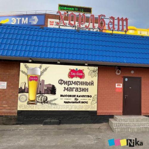 Наружная реклама-19