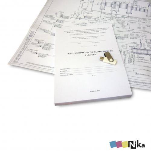 печать чертежей и документации