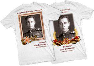 футболки бессмертный полк
