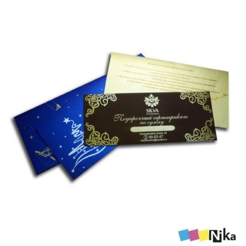 открытки, сертификаты