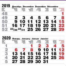 календарь 1 поле