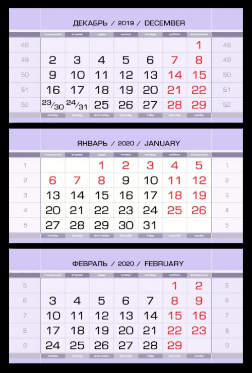 """Квартальные блоки для календаря """"Стандарт"""""""