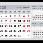 календарная сетка для каледарей мини