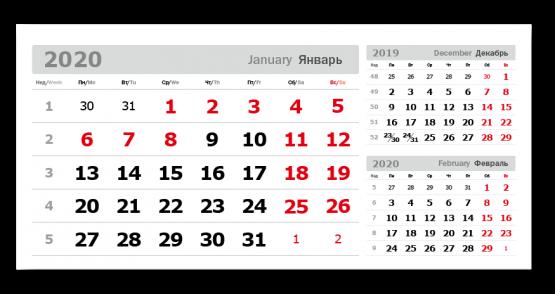 Календарный блок для календаря шалаша