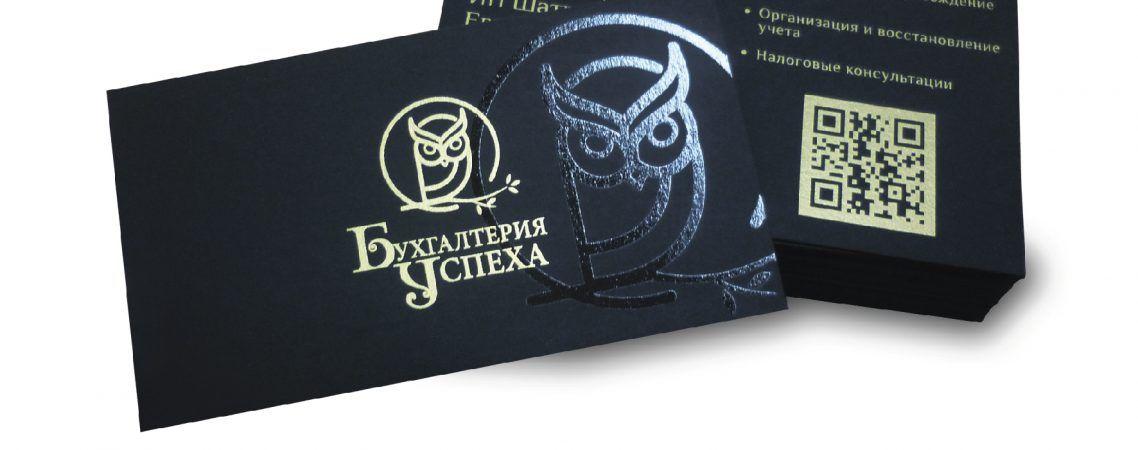 люксовые визитки