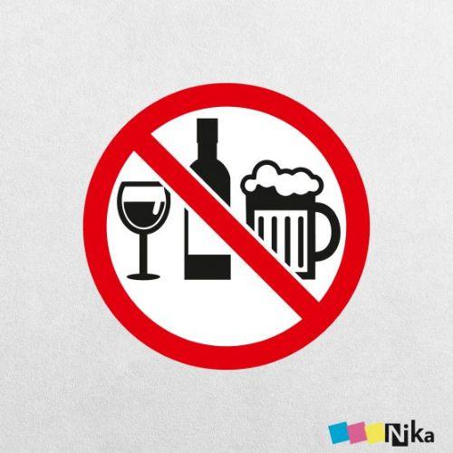 Знак алкоголь запрещен