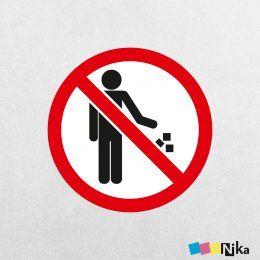 Знак мусорить запрещено