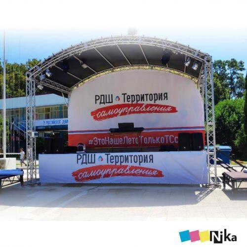 организация мероприятия Орленок-06