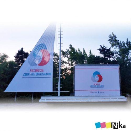 организация мероприятия Орленок-17