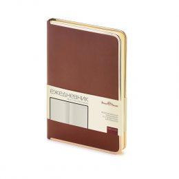 Ежедневник недатированный А5 «Chelsea» коричневый