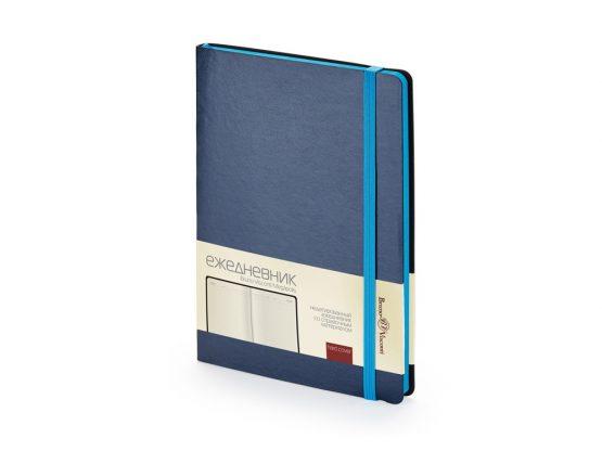 Ежедневник недатированный А5 «Megapolis Soft» синий