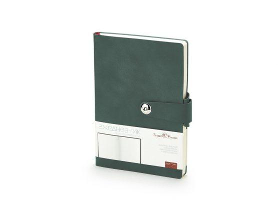 Ежедневник недатированный А5 «Primavera» темно-зеленый