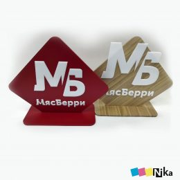 награда Мясберри 1